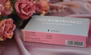 Полижинакс свечи при беременности 3 триместр