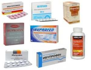 Ибупрофен при беременности 1 триместр