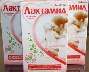 Мало молока у кормящей мамы
