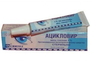 Ацикловир при беременности 1 триместр мазь