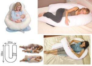 Как лучше спать беременным во втором триместре
