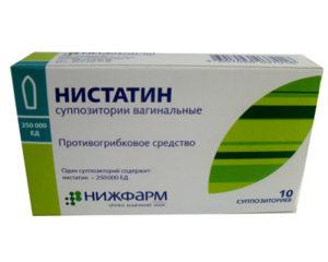 Нистатин при беременности 2 триместр