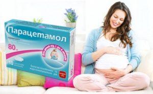 Парацетамол на 36 неделе беременности