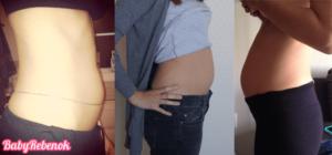 На 13 неделе беременности тянет низ живота