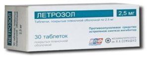 Летрозол для стимуляции овуляции