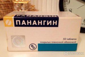 Панангин при беременности 3 триместр