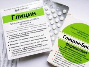Успокоительные средства для беременных в 1 триместре