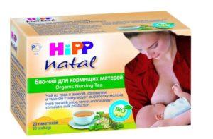 Чай для кормящих мам хипп
