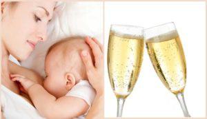 Можно ли кормящей маме шампанское