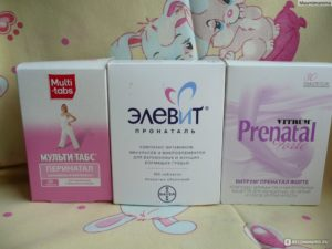 Какие витамины пить при беременности во втором триместре