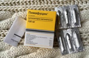 Пимафуцин на 38 неделе беременности