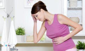 Утренний токсикоз у беременных 1 триместр