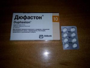 Таблетки от беременности до 6 недель