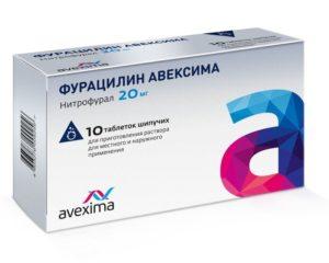 Фурацилин полоскание горла при беременности 1 триместр