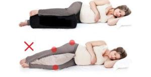 Как спать беременной на втором триместре