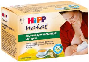 Можно ли кормящей маме чай с бергамотом