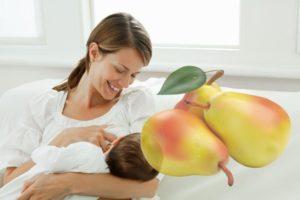 Можно ли груши кормящей маме в первый месяц