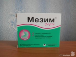 Можно ли мезим при беременности 1 триместр