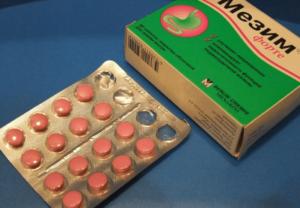 Можно ли панкреатин при беременности 1 триместр
