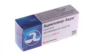 Ацикловир при беременности 1 триместр