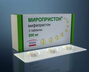 Миропристон на 40 неделе беременности