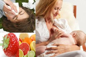 Аллергия у кормящей мамы что делать