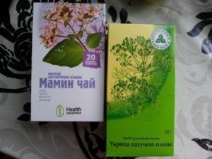 Укроп для кормящей мамы