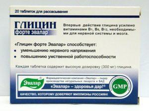 Можно ли беременным глицин в первом триместре