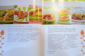 Рецепты для 10 месячного ребенка на каждый день