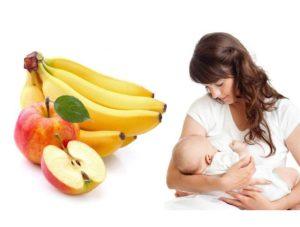 Можно ли кормящей маме яблоки