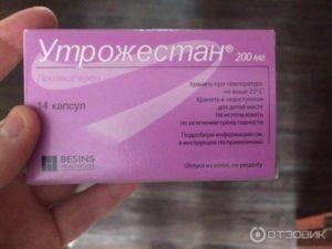 Утрожестан на 25 неделе беременности