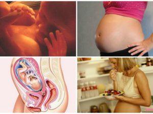 28 неделя беременности что происходит с малышом