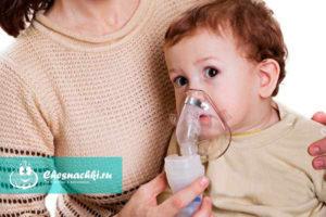 Ингаляции от кашля небулайзером рецепты для детей