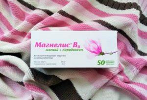 Магнелис на 37 неделе беременности