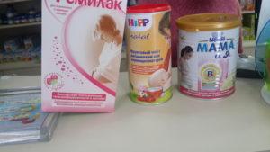 Можно ли кормящей маме пить витамины