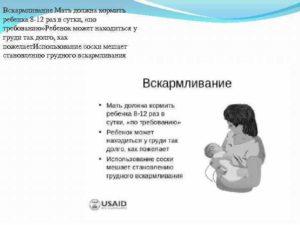 Как кормящей маме сбить температуру