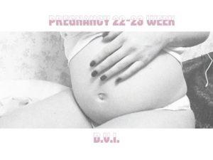 Болит голова 22 недели беременности
