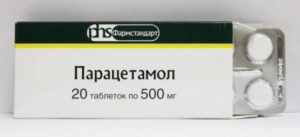 Парацетамол в первом триместре беременности