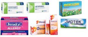 Таблетки от аллергии при беременности 3 триместр