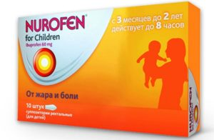 Нурофен при кормлении ребенка