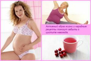Цистит на 15 неделе беременности