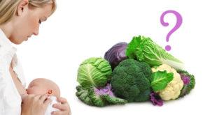 Можно ли кормящей маме цветную капусту
