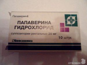 Папаверин в 3 триместре беременности