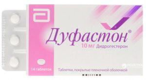Таблетки для овуляции забеременеть