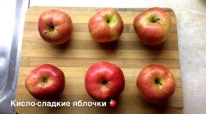 Можно ли кормящей маме печеные яблоки