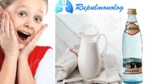Боржоми с молоком от кашля рецепт для детей