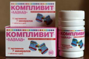 Витамин с при беременности 1 триместр