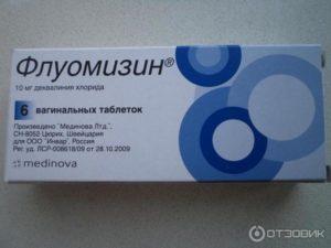 Свечи флуомизин при беременности в первом триместре