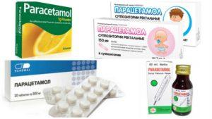 Парацетамол при кормлении ребенка