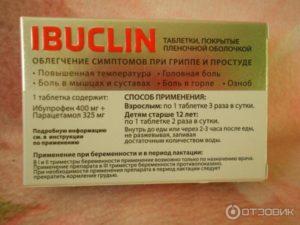 Ибуклин при беременности 1 триместр